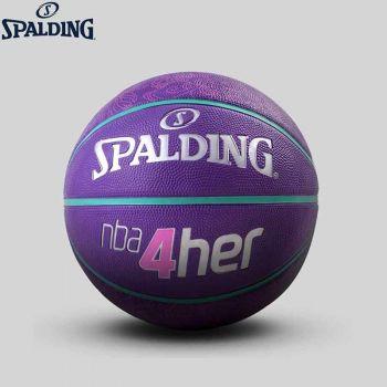 SPALDING-BASKETBALL 51602 (83-635Z) Unisex