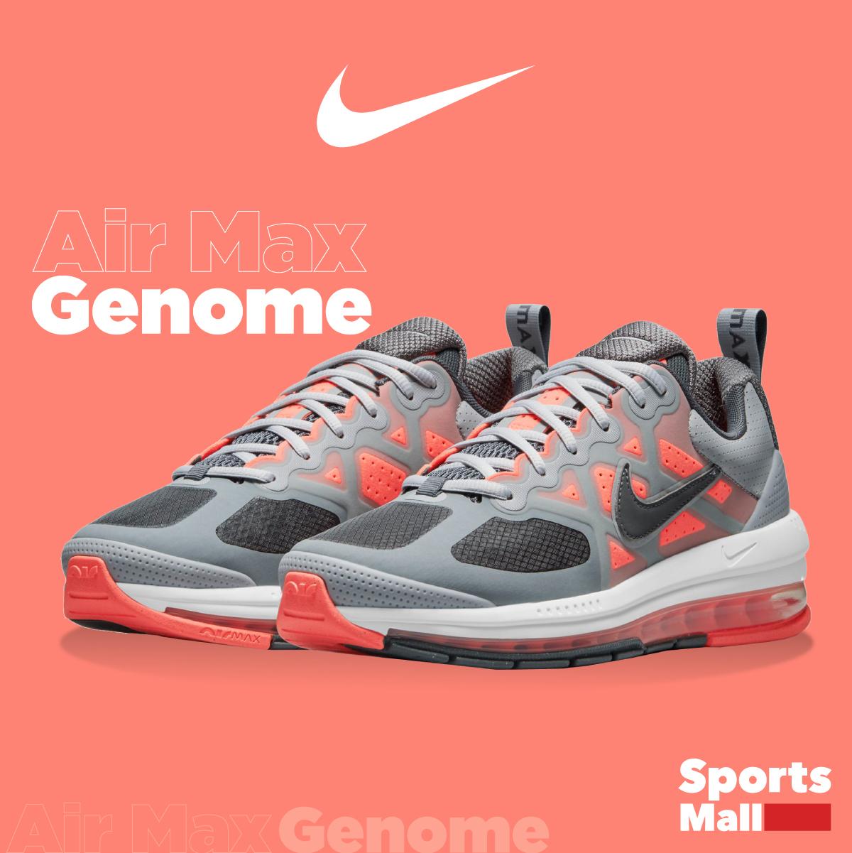 Air Max Genome