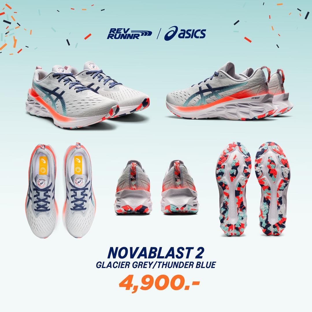 Asics NovaBlast 2