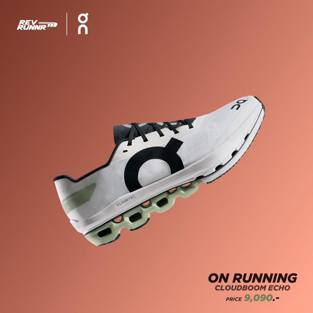 On Running Cloudboom Echo