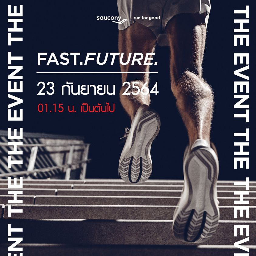 The Event #FastFuture