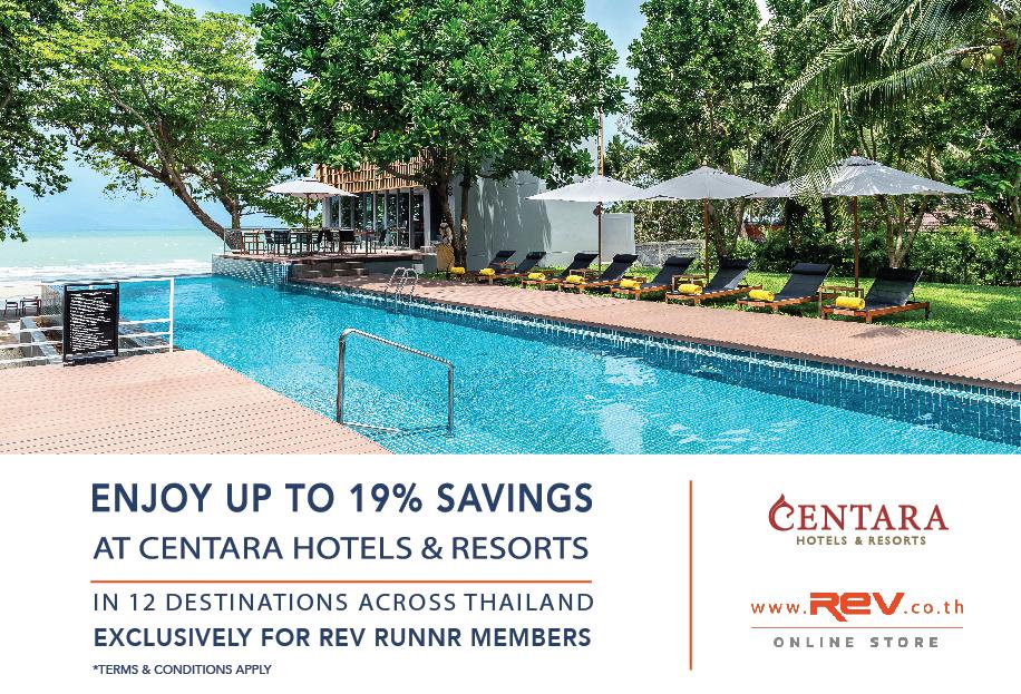 เงื่อนไขรับส่วนลดห้องพักCentara Hotels & Resorts X Rev Runnr